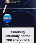 555 Cigarettes hit the market
