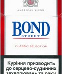 Bond Cigarettes are created to satisfy each smoker worldwide