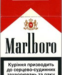 Marlboro cigarettes should be smoked by men