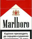 Marlboro cigarettes should be smoked by men