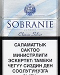 Sobranie Cigarettes - the product of smoking purposes