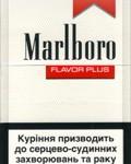 Marlboro zigaretten - eine weltbekannte Legende