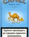 Camel Zigaretten -Leichtigkeit und Weiblichkeit