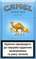 camel Zigaretten