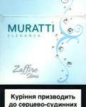 Muratti cigarettes - smoke it with certainty